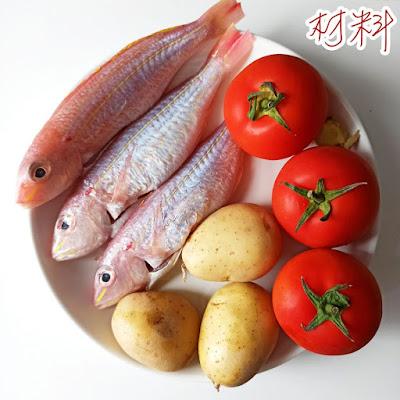 蕃茄薯仔魚湯