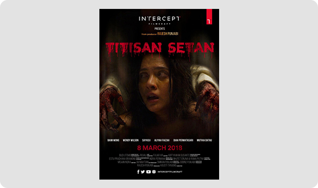 https://www.tujuweb.xyz/2019/06/download-film-titisan-setan-full-movie.html