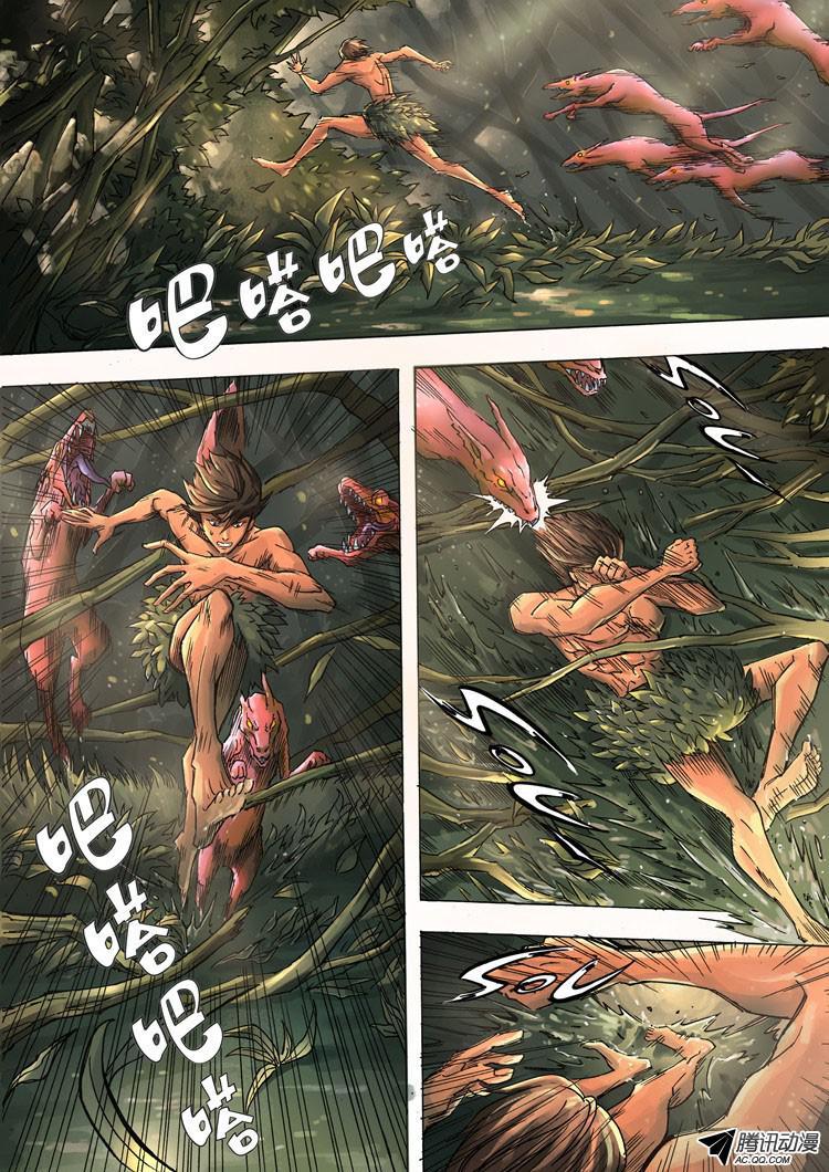 อ่านการ์ตูน Tangyan in the other world 2 ภาพที่ 19