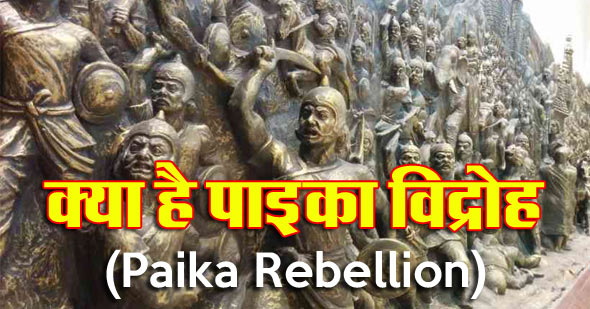 Paika Rebellion