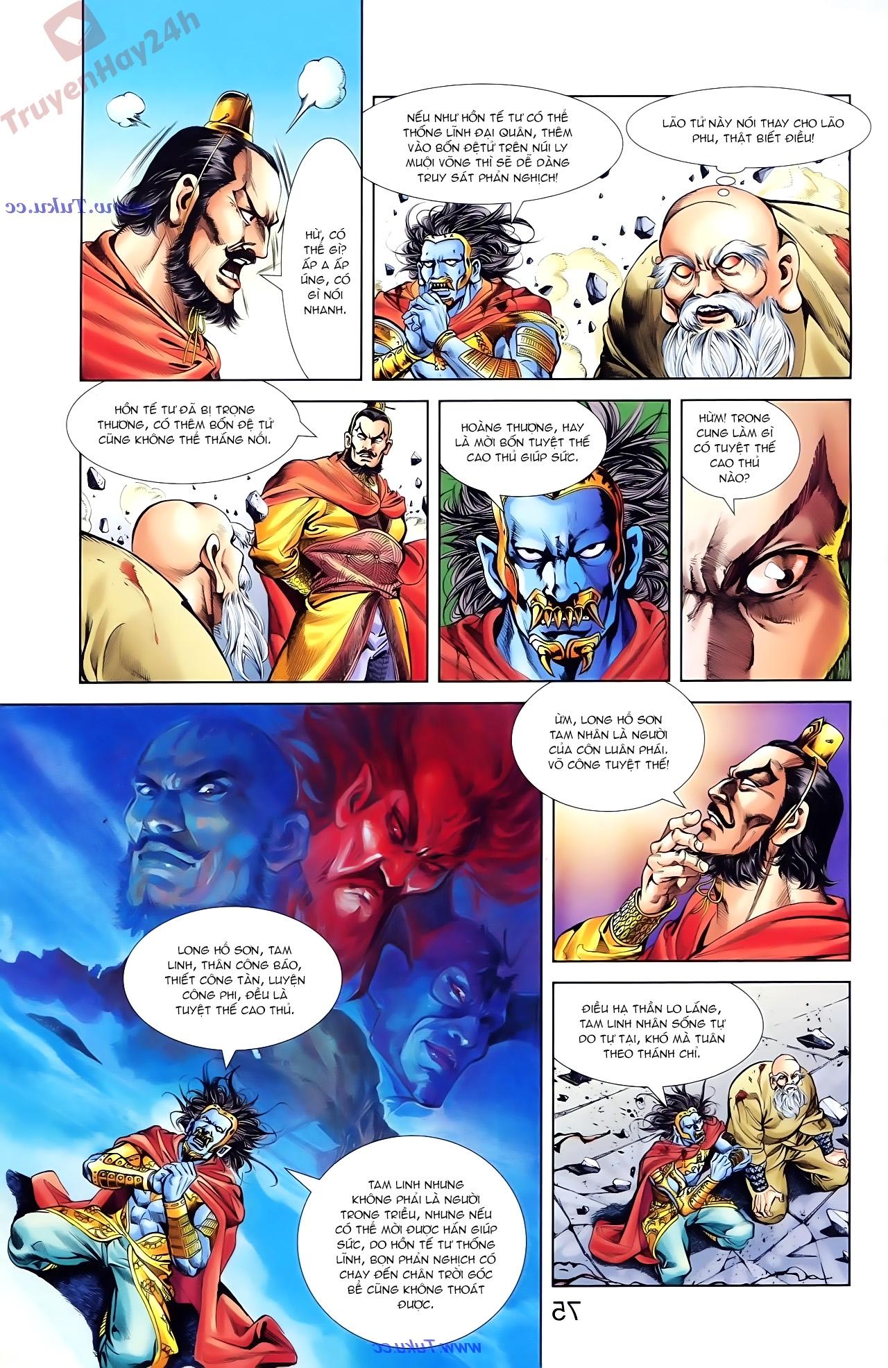 Cơ Phát Khai Chu Bản chapter 84 trang 12