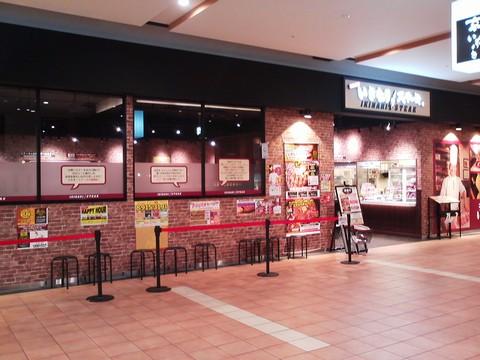 外観2 いきなりステーキリーフウォーク稲沢店