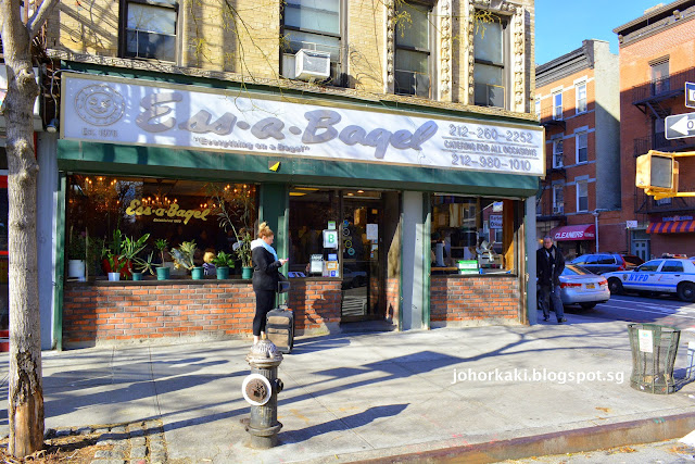Ess-a-Bagel-NYC-New-York