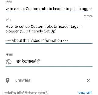 मोबाइल फोन में यूट्यूब चैनल कैसे बनाएं, यूट्यूब खाता बनाना, क्रिएट यूट्यूब चैनल, यूट्यूब पर वीडियो कैसे डालें, YouTube Channel Kaise Banaye in Hindi