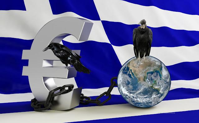 Ο εαυτός μας ο μεγαλύτερος εχθρός της Ελλάδος