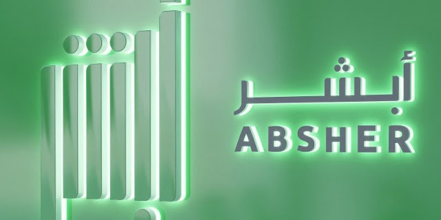 Five new e-services in Absher Individuals and new update version of Absher for the deaf - Saudi-Expatriates.com