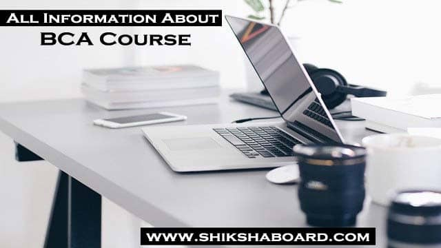 BCA Course: Subjects, Eligibility, Job, Scope, Colleges