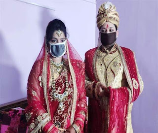first-marriage-in-bihar-in-corona