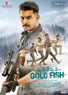 Mission Goldfish Hindi Dubbed Full Movie Download