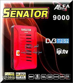 احدث سوفت وير سيناتورSENATOR 9000  البث الارضى DVB T2 /S2