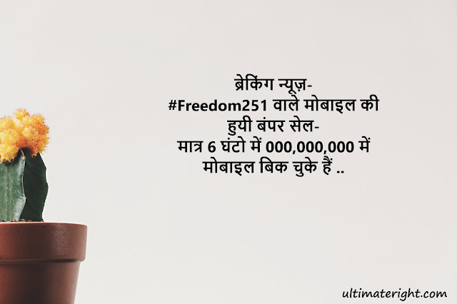 Best Funny Jokes Hindi