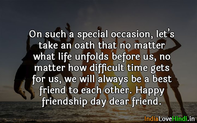 friendship day images and quotes free download