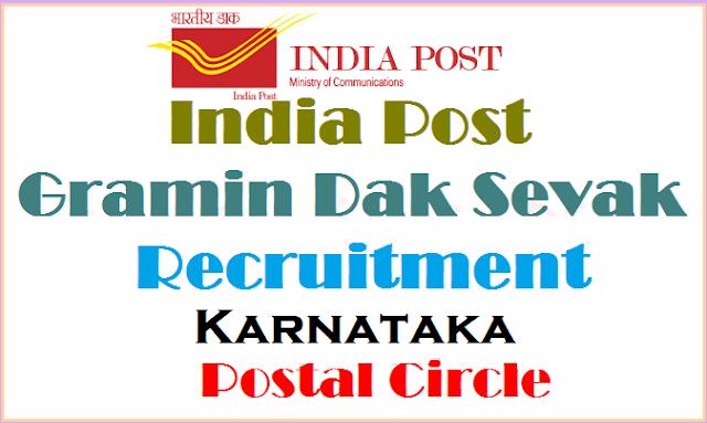 Latest Jobs,India Post,Postal Jobs,Central Govt Jobs,GDS