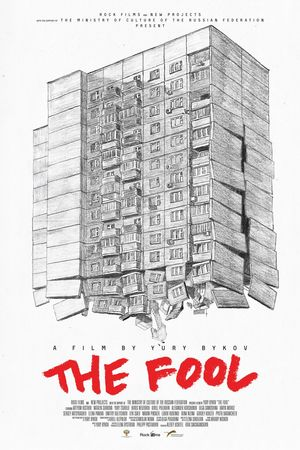Poster The Fool 2014