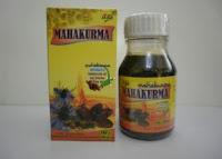 Mahakurma (Madu + Habbatussauda + Kurma + Minyak Zaitun)