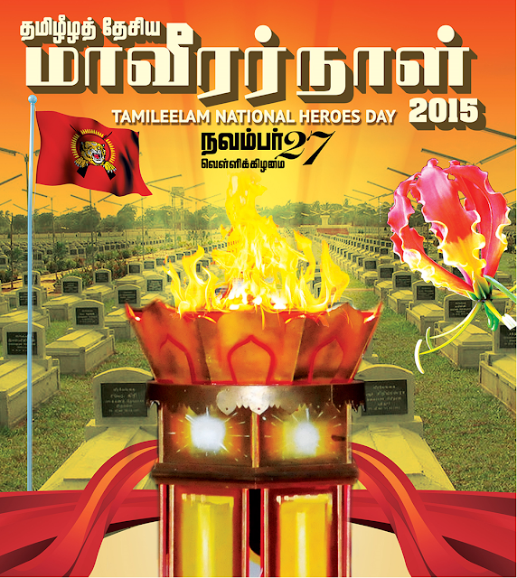 Tamil Marty's Day - 2015