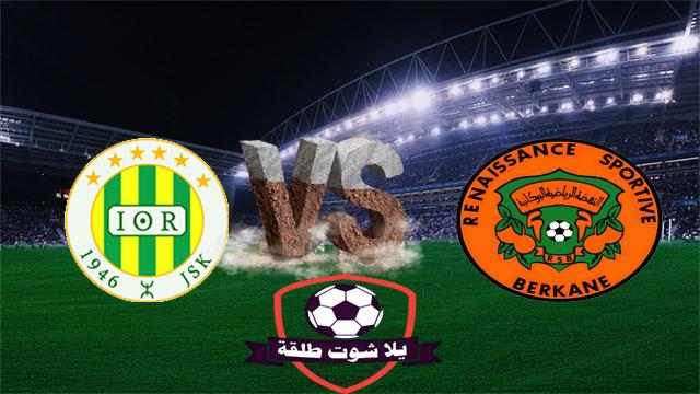 بين ماتش   -Bein Match -كورة جول-  berkane-vs-js-kabylie