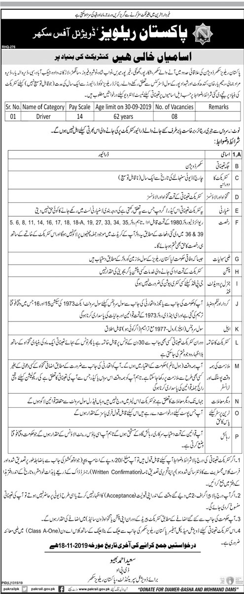 Drivers Jobs in Pakistan Railways Sukkur Division Nov 2019