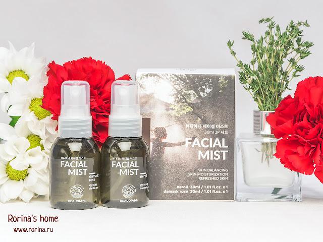 Набор из двух мистов для лица Beaudiani Facial Mist Neroli + Rose: отзывы