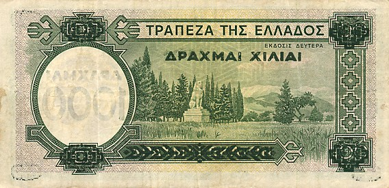 https://1.bp.blogspot.com/-xE9L5jUMClU/UJjrcSs7QyI/AAAAAAAAKB0/7-W3yVVmgfI/s640/GreeceP111-1000DrachmaiOn100Drachmai-1939_b.jpg