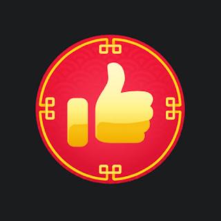 สัญลักษณ์ Like Button Face book ในช่วงเทศกาลตรุษจีน