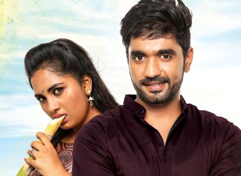 oye-ninne-latest-telugu-full-movie-bharath-margani