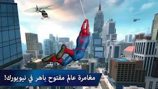 تحميل لعبة the amazing spider man 2 للاندرويد مهكرة
