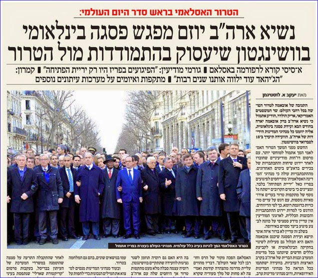 The iconic photo of world leaders at the march in Paris after being altered to remove the women
