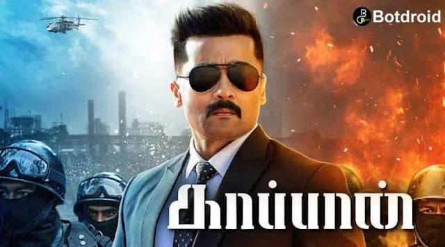 kaappaan tamil movie download leaked