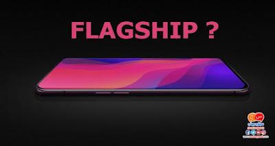 هل تعلم ماهو مصطلح فلاجشيب flagship فى الهواتف المحموله ؟