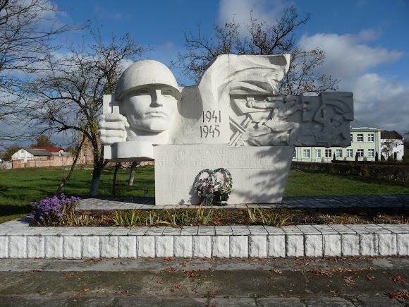 Нежухов. Воинский мемориал Второй мировой войны
