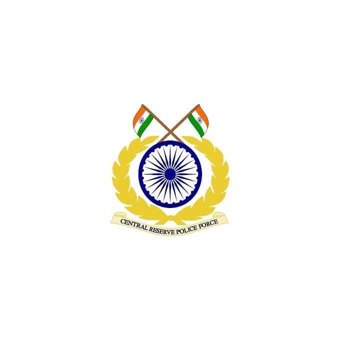 (BSF) सीमा सुरक्षा दलात विविध पदाच्या 110 जागांसाठी भरती