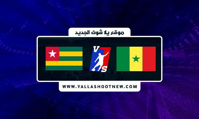 نتيجة مباراة السنغال وتوجو اليوم في تصفيات كأس العالم افريقيا