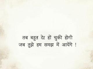 hd love status