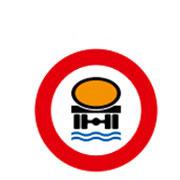 Проезд запрещён для  транспортных средств с   опасным грузом для воды