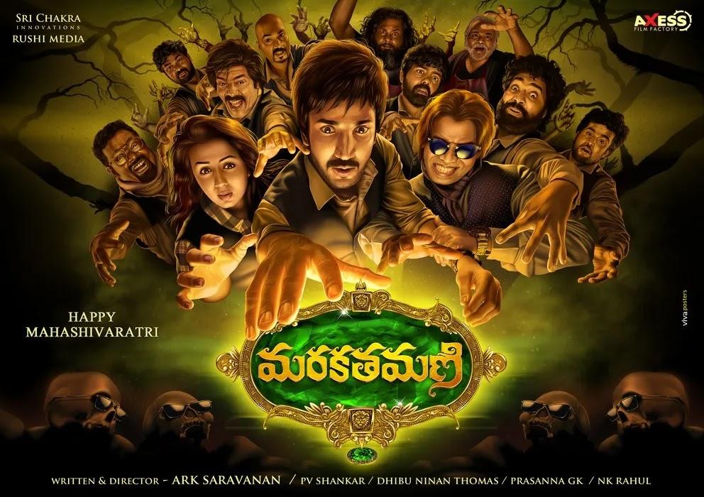 MarakathaMani 2017 Telugu Movie - Movierulz PLZ 2020
