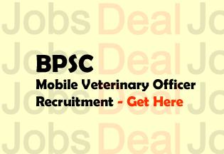 Bihar Mobile Veterinary Officer Recruitment 2017