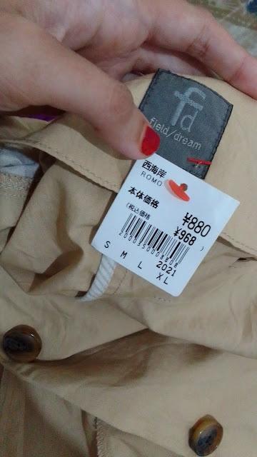 baju thriftingku