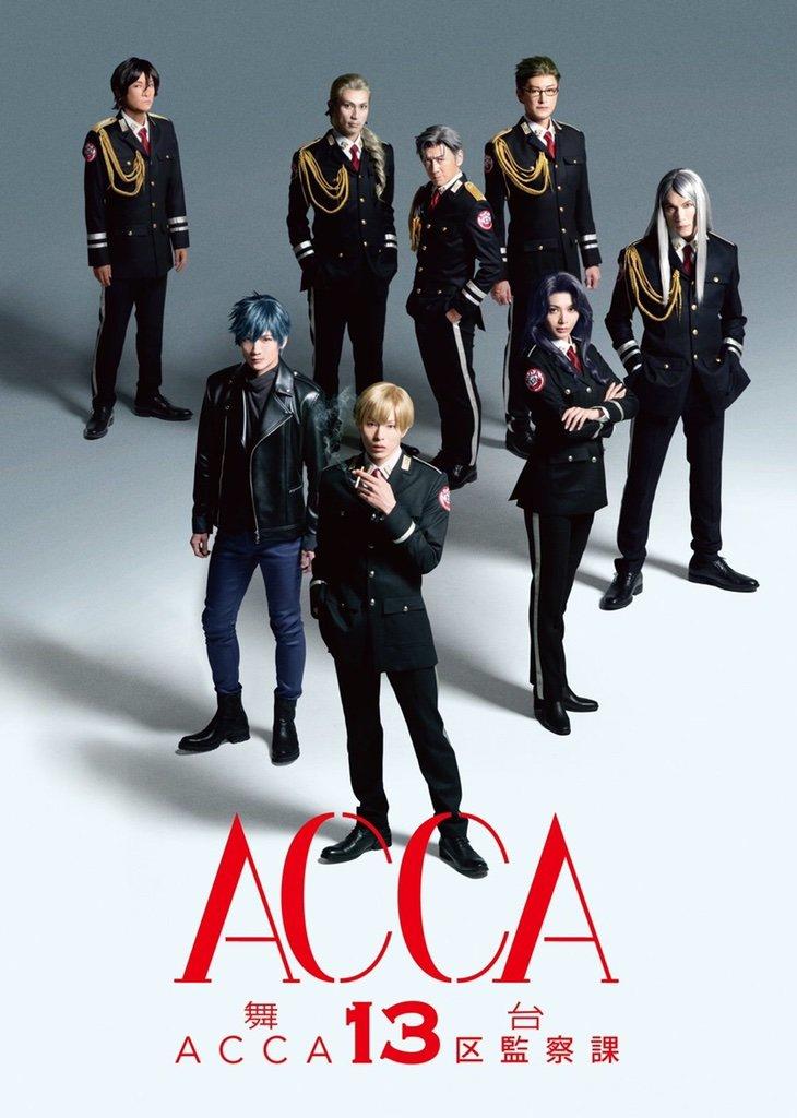 ACCA 13 revela elenco de peça teatral em poster