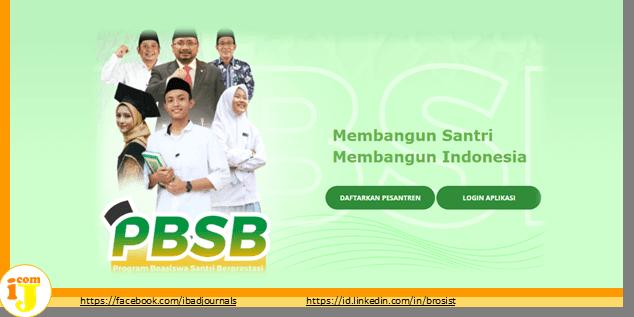 Link Registrasi PBSB 2021 Cara Daftarnya 2 Tahap👇