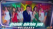 Jhalak Dikhla Jaa Reloaded - The Body | Himesh Reshammiya
