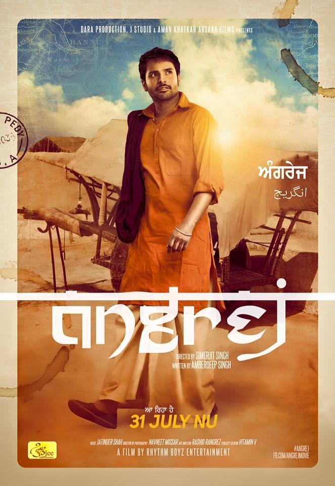Pendu Amrinder Gill Full Movie