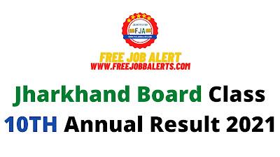 Sarkari Result: Jharkhand Board Class 10TH Annual Result 2021