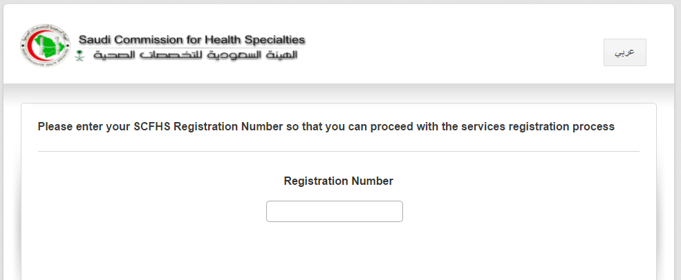 How to request for a certificate of good standing from saudi council certificate of good standing yelopaper Image collections