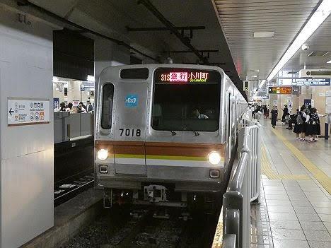 【ダイヤ改正で新登場!】メトロ7000系の急行 小川町行き