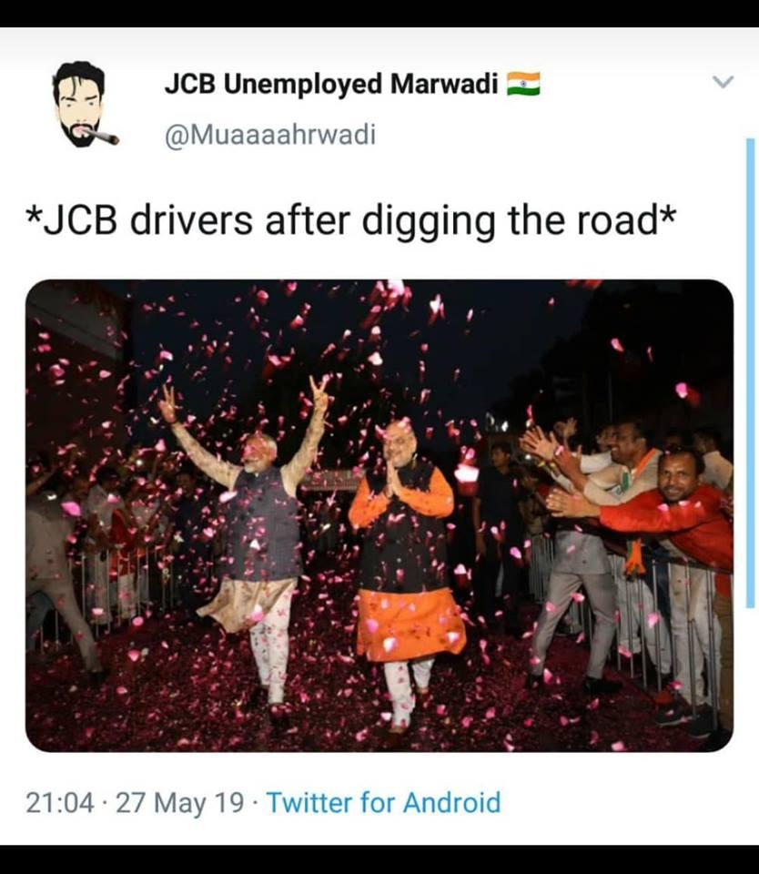 JCB Meme Page Viral Meme Download - BaBa