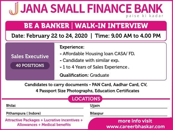 Jana Bank Recruitment 2020 | Walk In Interview | Eligibility Graduate |