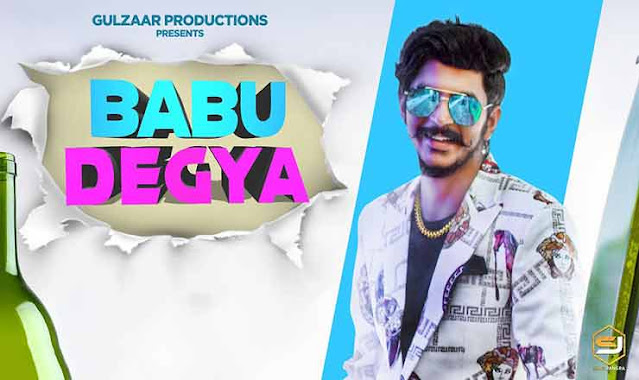 Babu Degya Lyrics