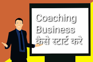 Coaching business ideas
