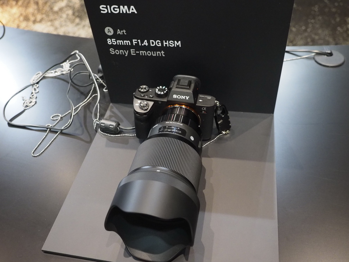 Sigma 85mm f/1.4 DG HSM Art